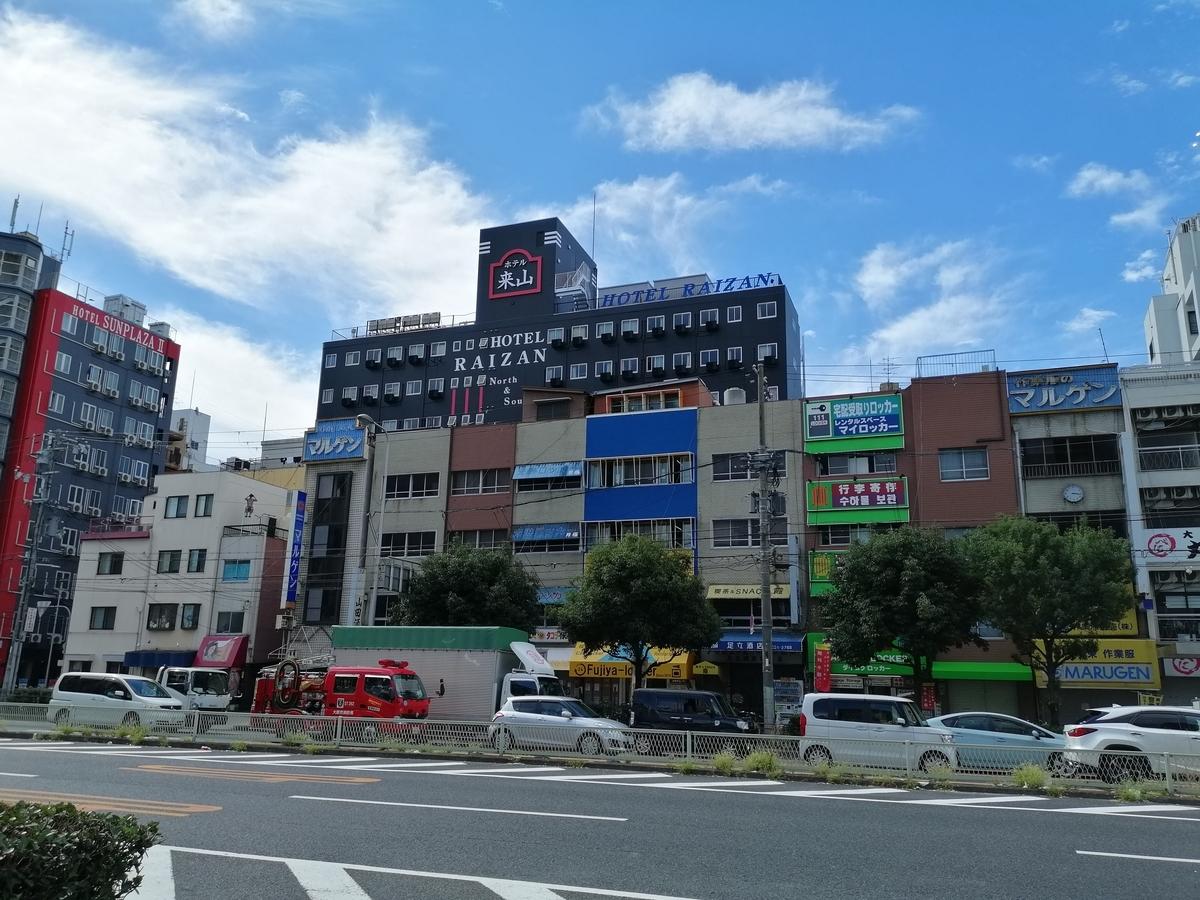 へ いらっしゃい 大阪 大阪の「いらっしゃい」事業、利用低迷 期限を当面延期