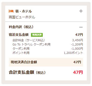f:id:zhizuchangle:20201010153428p:plain