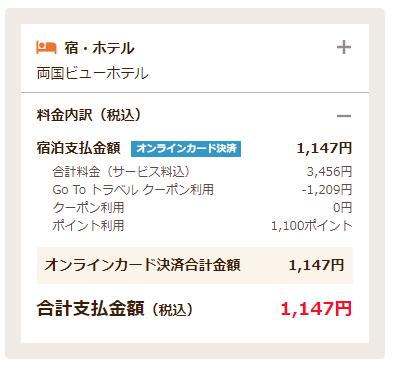 f:id:zhizuchangle:20201010155943p:plain