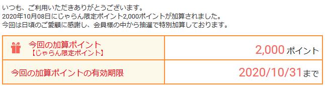 f:id:zhizuchangle:20201010160356p:plain