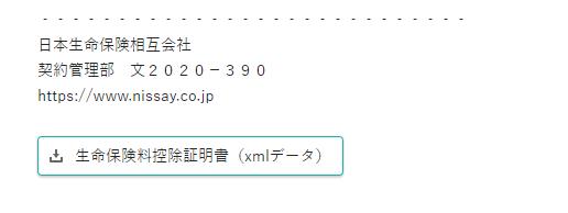 f:id:zhizuchangle:20201029204209p:plain