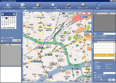 f:id:zhong-zau:20100302202024j:image