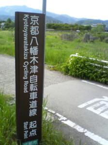 f:id:zhong-zau:20100516224136j:image