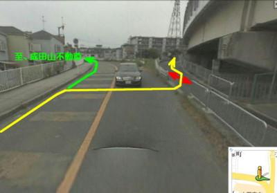 f:id:zhong-zau:20100613115112j:image