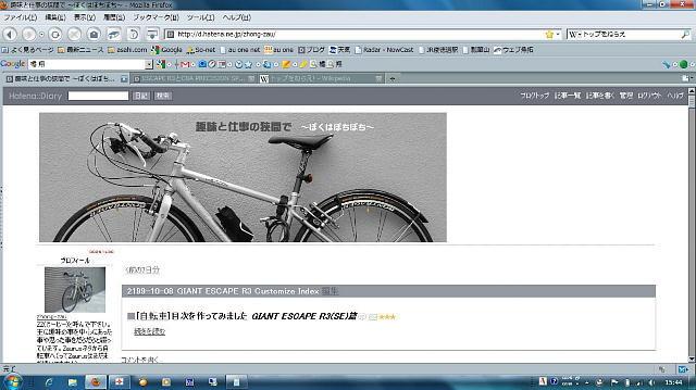f:id:zhong-zau:20101230213616j:image