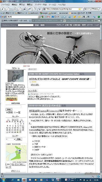 f:id:zhong-zau:20101230213617j:image
