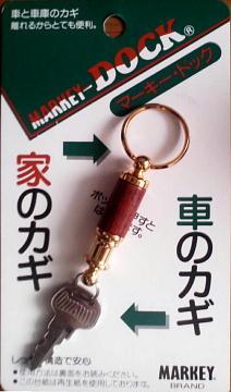 f:id:zhong-zau:20110417134817j:image