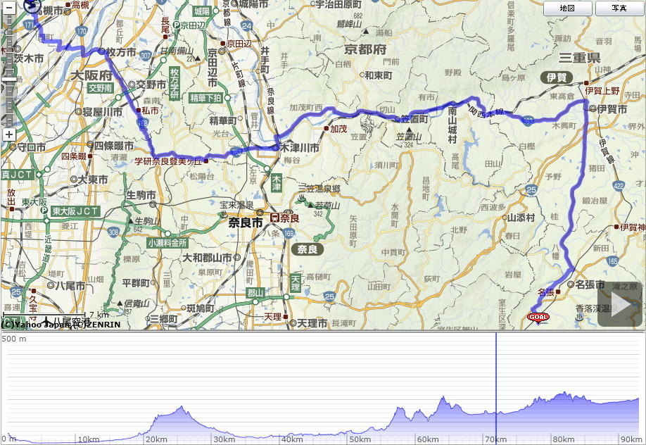 f:id:zhong-zau:20110925210104j:image