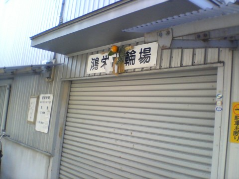 f:id:zhong-zau:20111231143934j:image