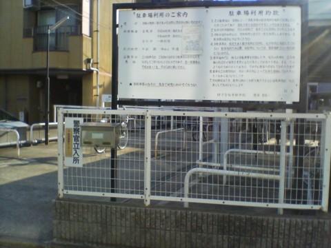 f:id:zhong-zau:20111231144849j:image