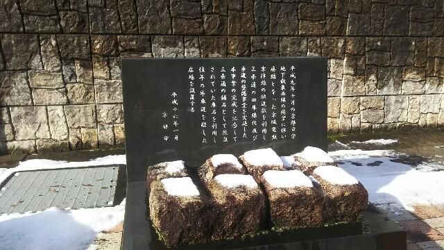 f:id:zhongdanhai:20170127001536j:image
