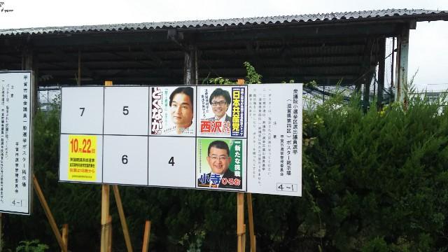 f:id:zhongdanhai:20171021201515j:image