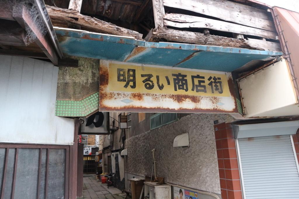 f:id:zhongdanhai:20171209000058j:plain