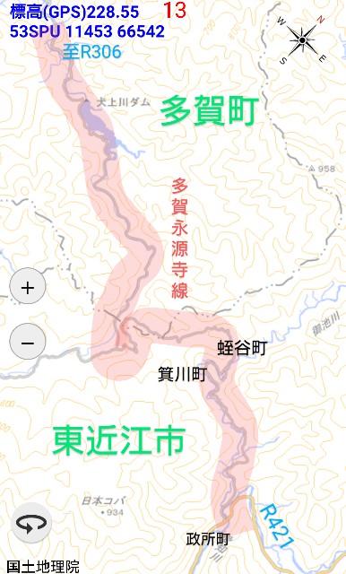 f:id:zhongdanhai:20210228205754j:image