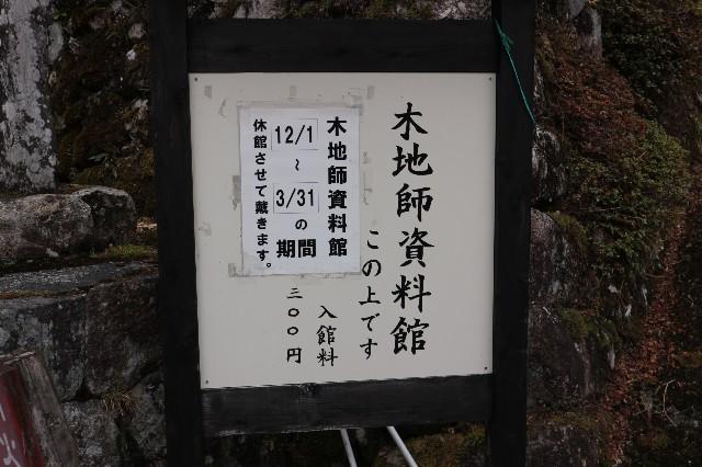 f:id:zhongdanhai:20210228213217j:image
