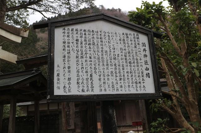 f:id:zhongdanhai:20210228213658j:image