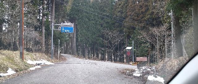 f:id:zhongdanhai:20210228222523j:image