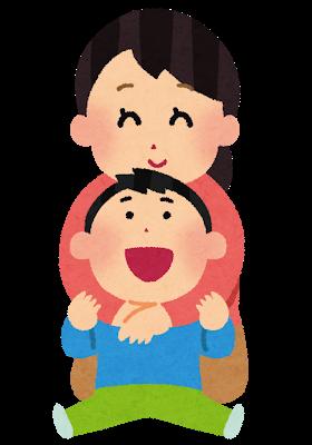 2歳5か月療育の評価