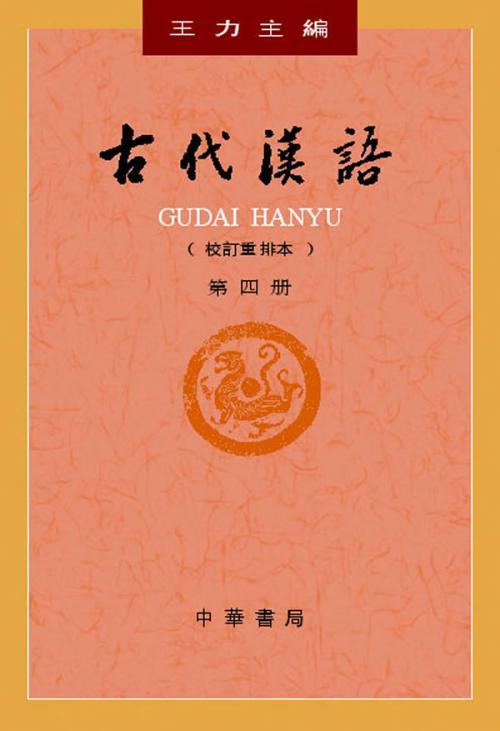 f:id:zhongtian65:20200816212731j:plain