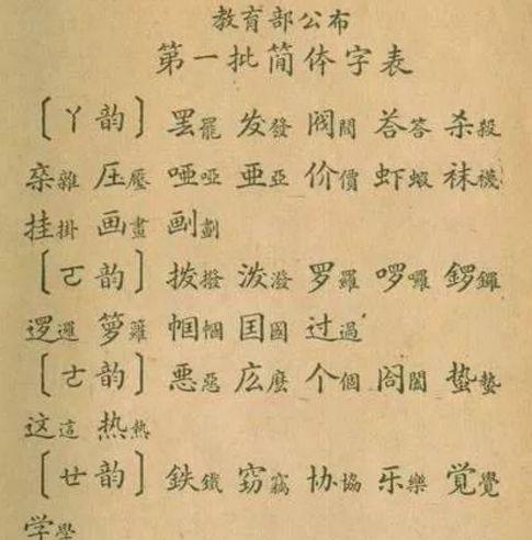 f:id:zhongtian65:20210104003814j:plain