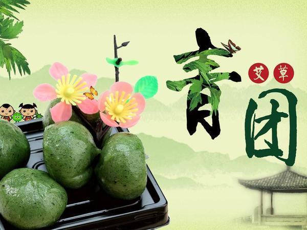 f:id:zhongtian65:20210130232439j:plain