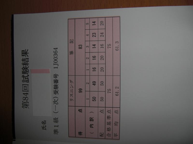 f:id:zhongwen:20141221221650j:image:w640