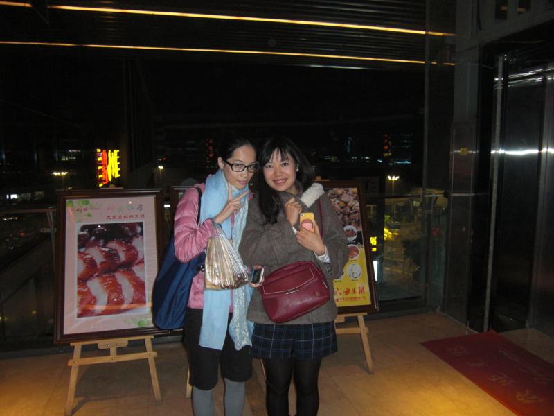 f:id:zhongwen:20150104105346j:image:w360
