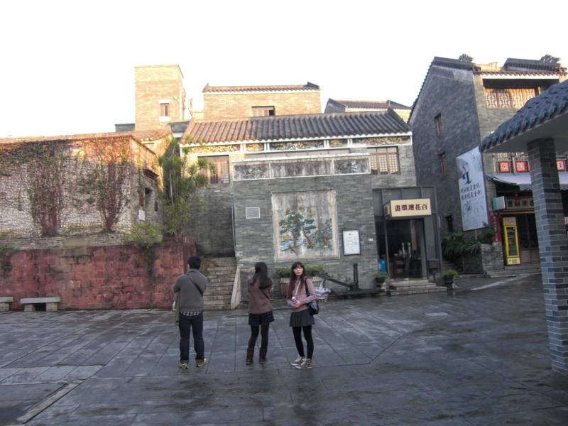 f:id:zhongwen:20150104105414j:image:w360