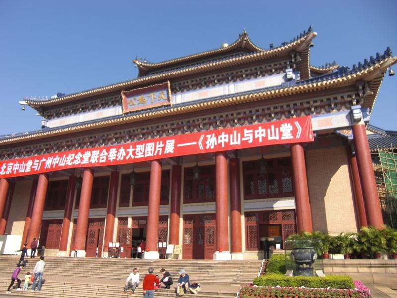 f:id:zhongwen:20150104105533j:image:w360