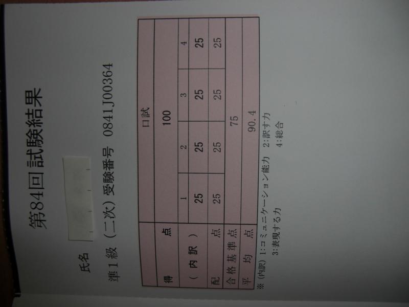 f:id:zhongwen:20150130235151j:image:w640