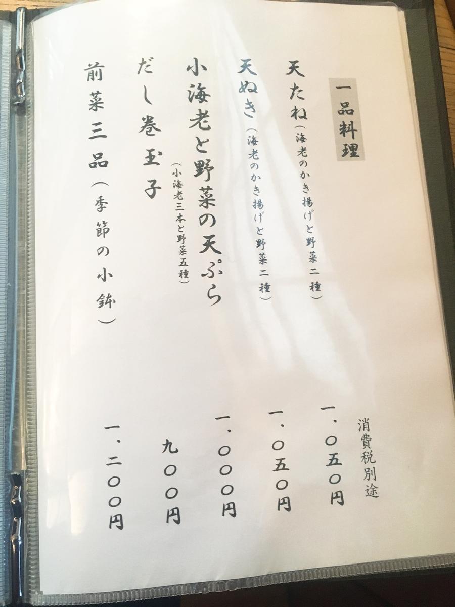 f:id:zi0-saito:20200315112759j:plain