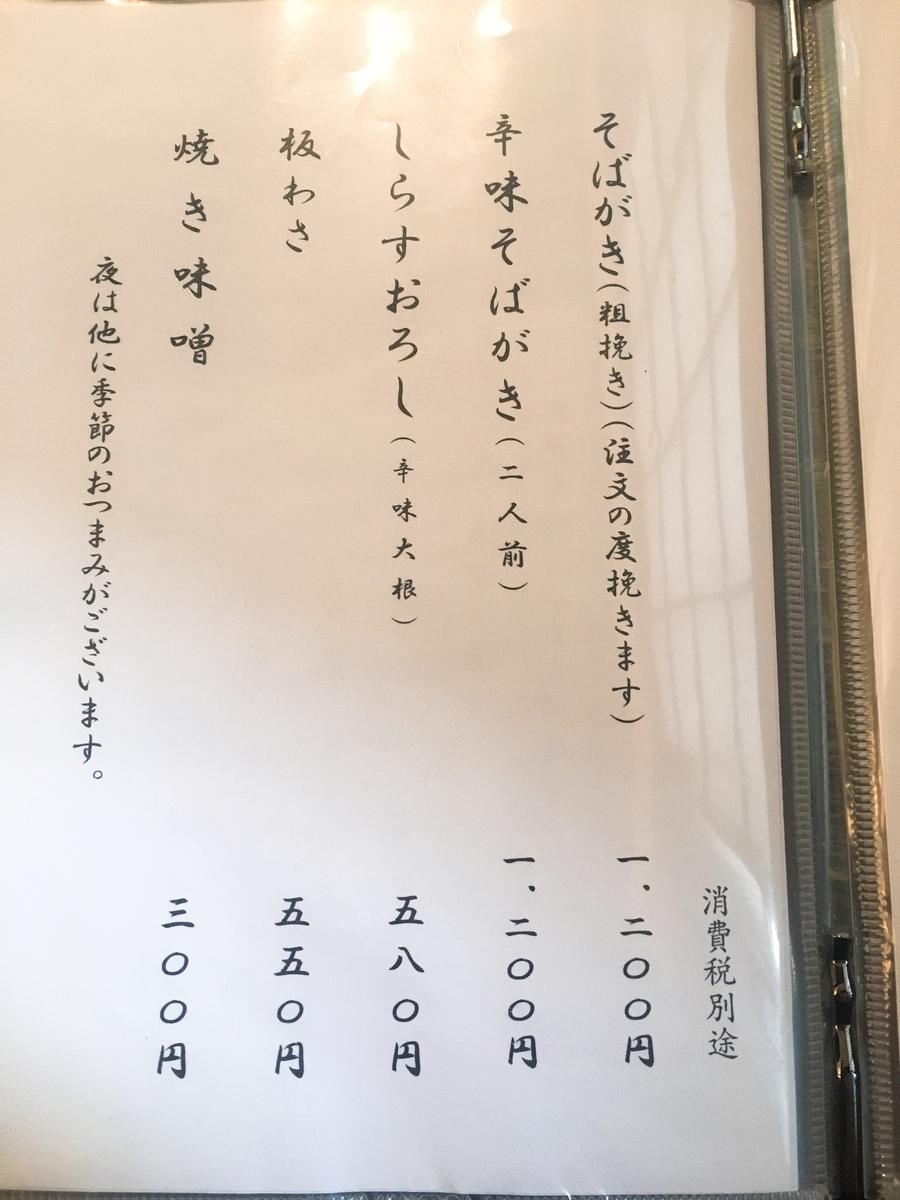 f:id:zi0-saito:20200315112804j:plain