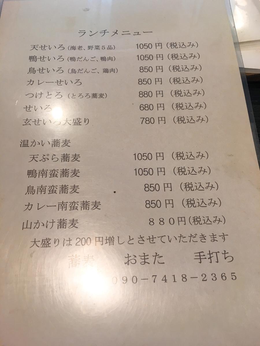 f:id:zi0-saito:20200331202035j:plain