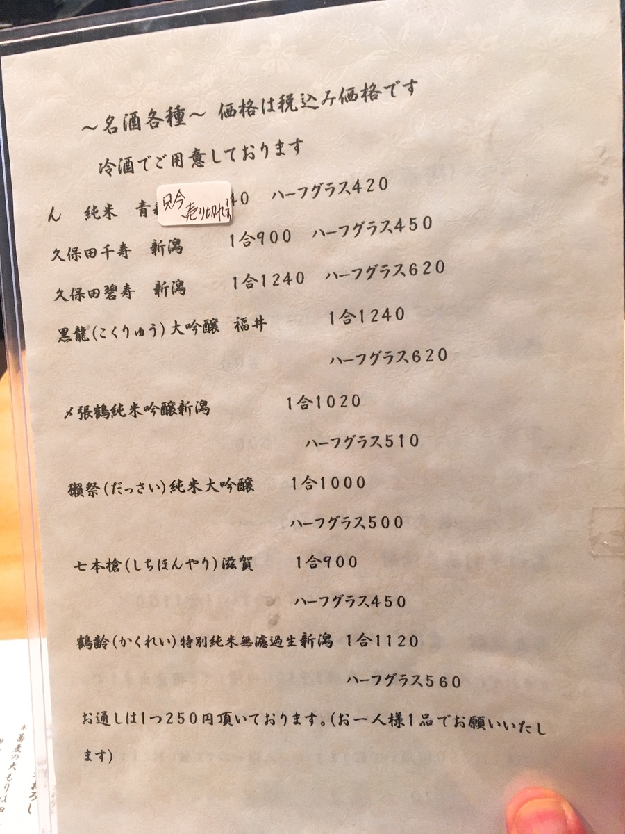 f:id:zi0-saito:20200916135924j:plain