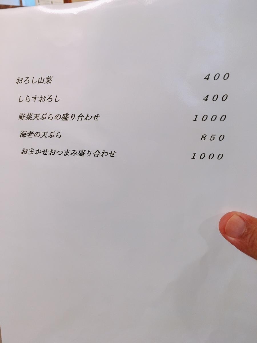 f:id:zi0-saito:20201015150020j:plain