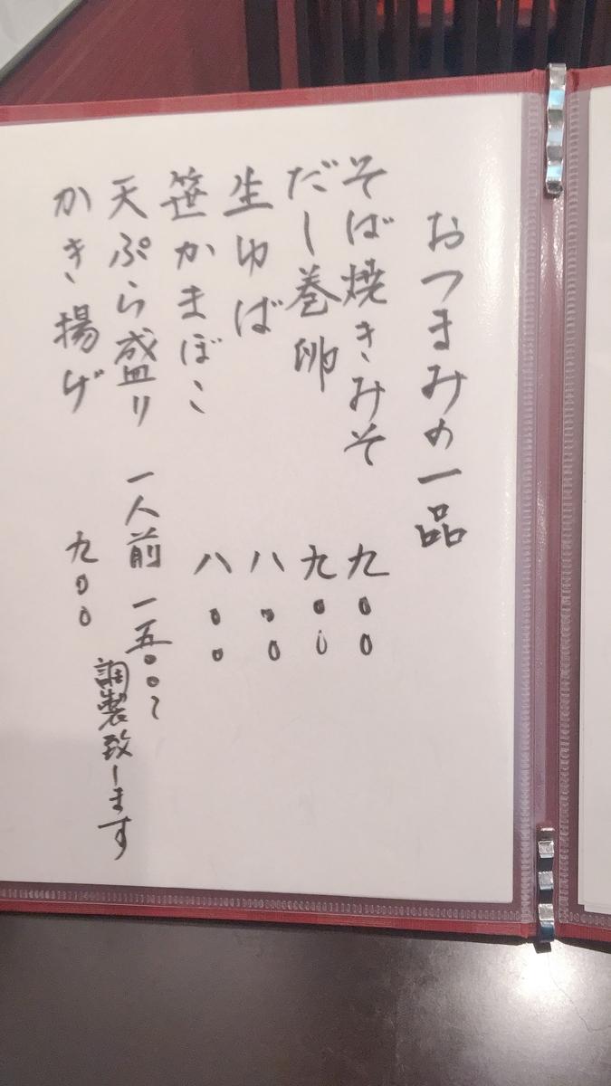 f:id:zi0-saito:20201114195634j:plain