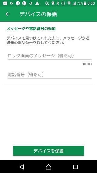 f:id:ziechanA:20201008162942j:plain