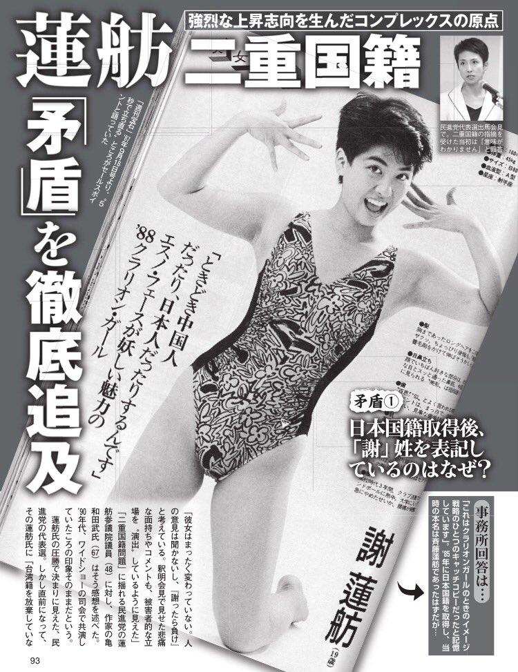 f:id:zigenn-daisuke357:20160922141905j:plain