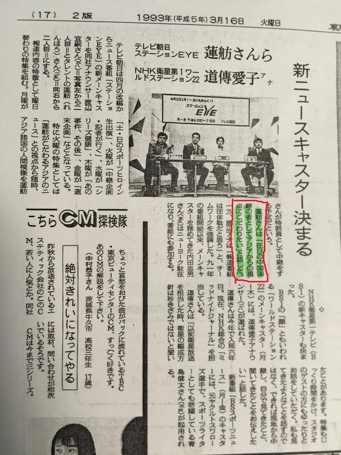 f:id:zigenn-daisuke357:20160922144616j:plain