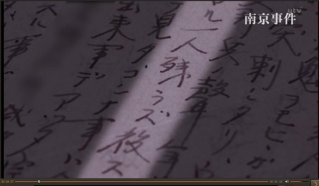 f:id:zigenn-daisuke357:20161018231833j:plain