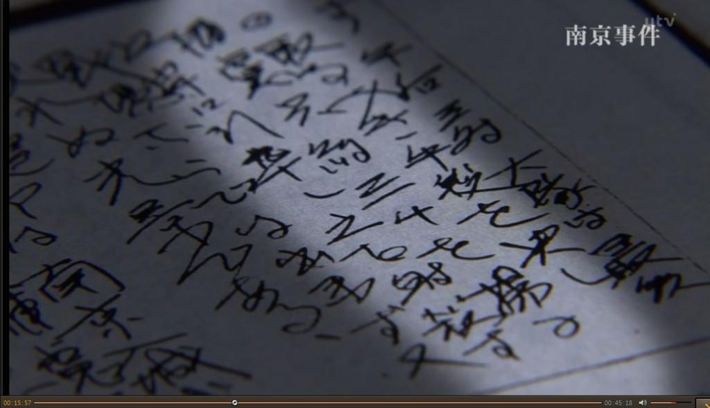 f:id:zigenn-daisuke357:20161026170339j:plain