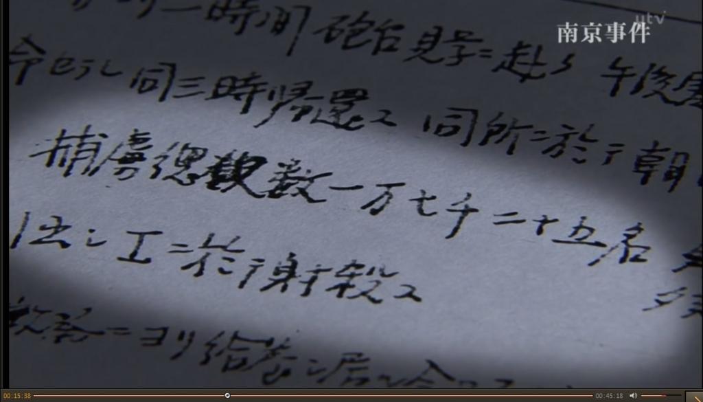 f:id:zigenn-daisuke357:20161026171737j:plain