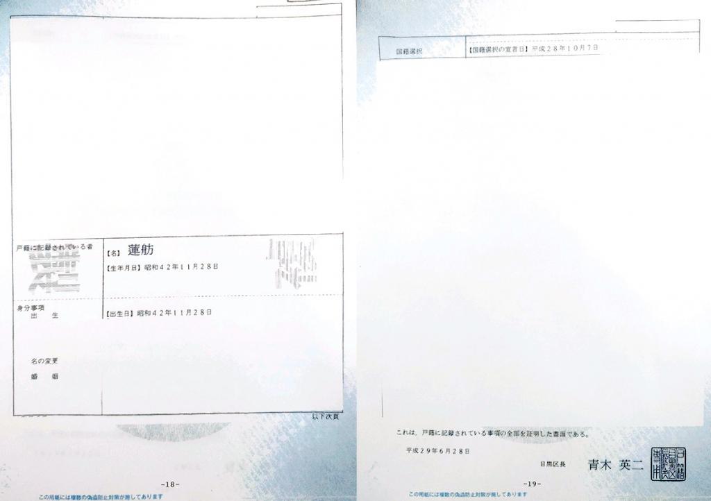 f:id:zigenn-daisuke357:20170719155317j:plain