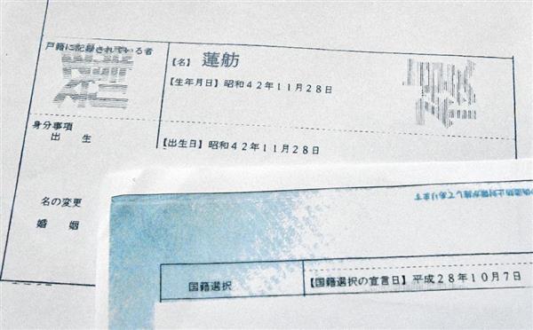 f:id:zigenn-daisuke357:20170719155355j:plain