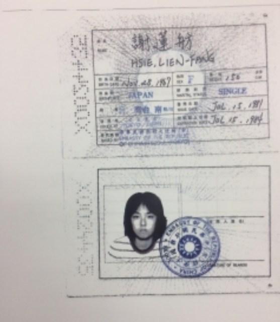 f:id:zigenn-daisuke357:20170719155417j:plain