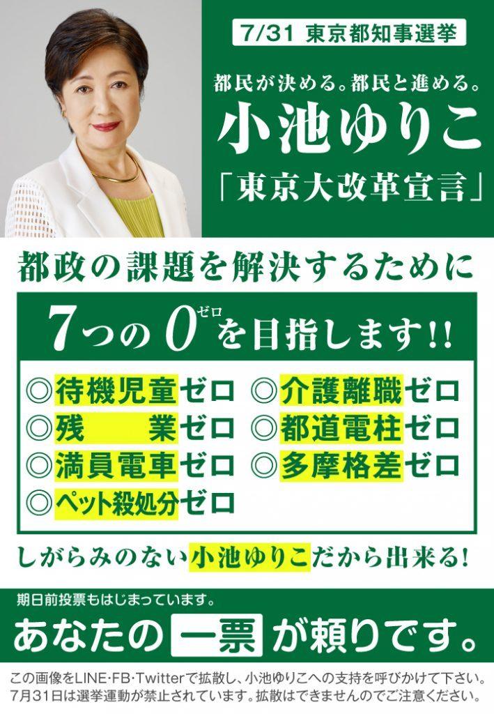 f:id:zigenn-daisuke357:20171007172459j:plain