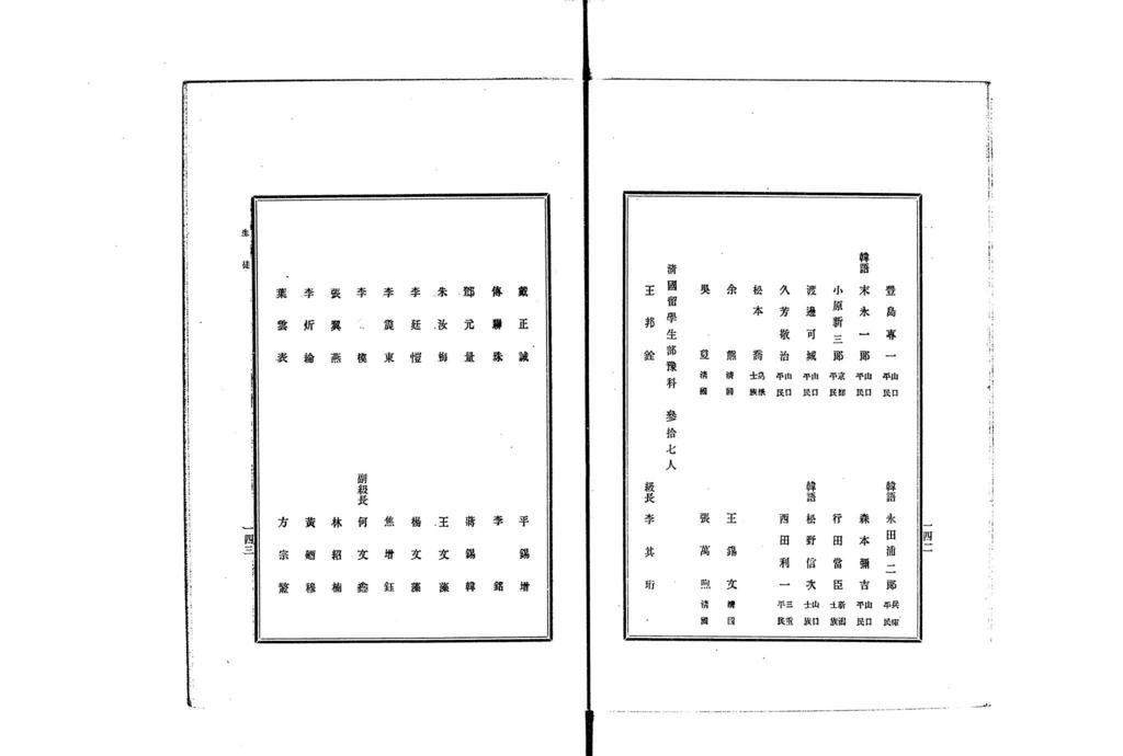 f:id:zigzagmax:20180108075328p:plain