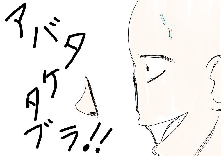 f:id:zihyo:20171006135456j:plain