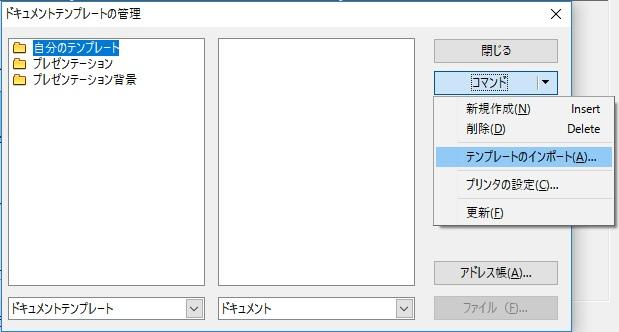 f:id:ziibo:20170421003942j:plain