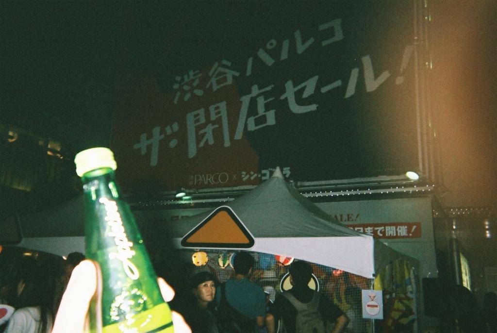 f:id:ziishiki:20170121135844j:plain